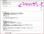 ブログ注文用.JPG