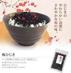item_d48.jpg