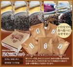 item_g15.jpg