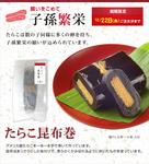 item_y55.jpg