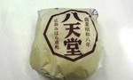 噂のクリームパン.jpg