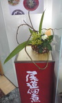 玄関の花.jpg