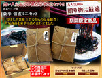 item_mini.jpg